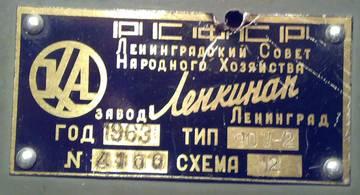 http://s9.uploads.ru/t/UXA8c.jpg