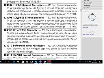 http://s9.uploads.ru/t/UaxPd.png
