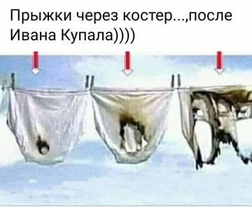 http://s9.uploads.ru/t/UeNFh.jpg