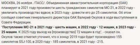 http://s9.uploads.ru/t/UiCPJ.jpg