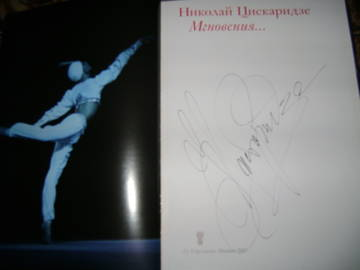 http://s9.uploads.ru/t/Uj2dw.jpg