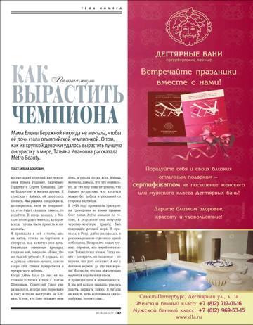 http://s9.uploads.ru/t/UjzPL.jpg