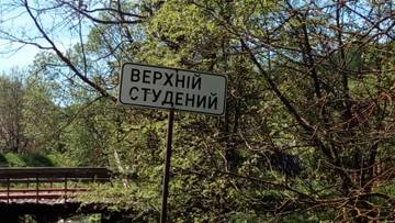 http://s9.uploads.ru/t/UkBet.jpg
