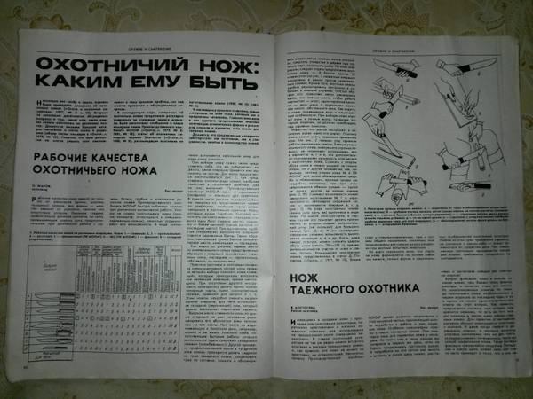 http://s9.uploads.ru/t/UkJhy.jpg