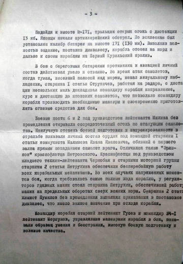 http://s9.uploads.ru/t/UktGY.jpg