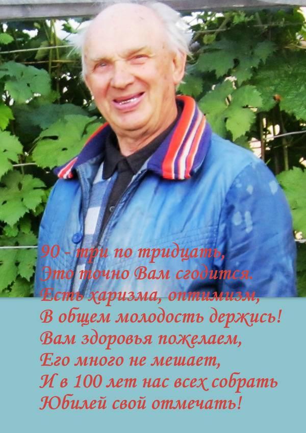 http://s9.uploads.ru/t/UmoEn.jpg