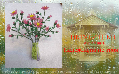 http://s9.uploads.ru/t/UpAnI.jpg