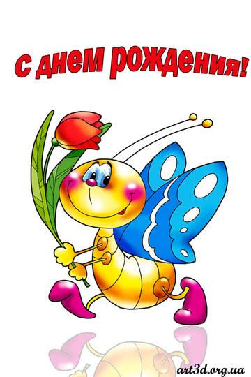http://s9.uploads.ru/t/UpbAk.jpg