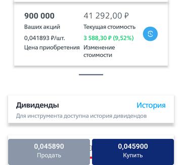 http://s9.uploads.ru/t/UpeHj.png