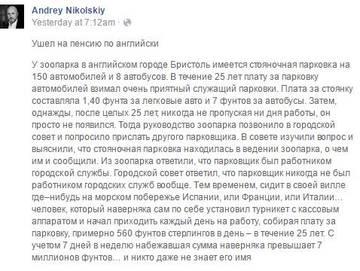 http://s9.uploads.ru/t/Ur63O.jpg