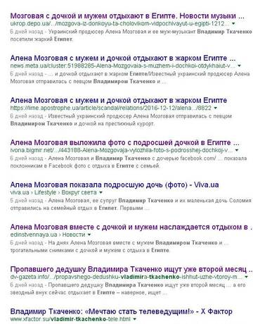 http://s9.uploads.ru/t/Urot9.jpg