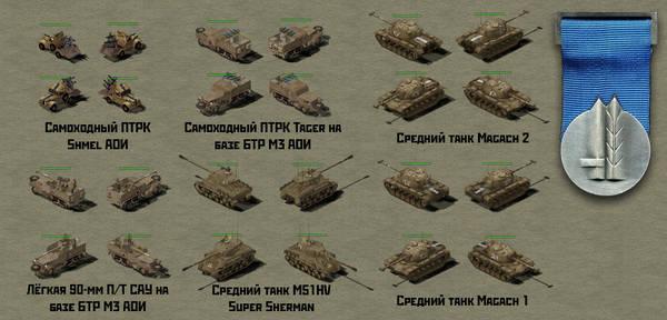 http://s9.uploads.ru/t/UwF0d.jpg