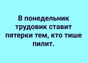 http://s9.uploads.ru/t/UwdIX.jpg