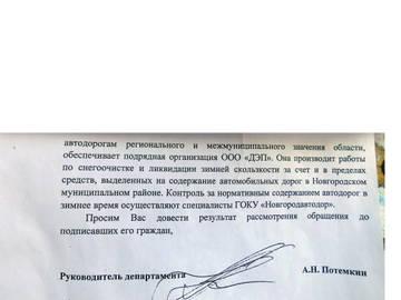 http://s9.uploads.ru/t/UyEbP.jpg
