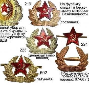 http://s9.uploads.ru/t/Uz7kJ.jpg