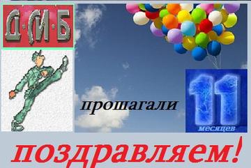 http://s9.uploads.ru/t/V0BT8.png