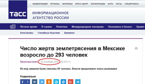 http://s9.uploads.ru/t/V47dy.png
