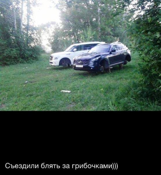 http://s9.uploads.ru/t/V4mkI.png