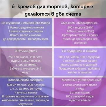 http://s9.uploads.ru/t/V5JI1.jpg