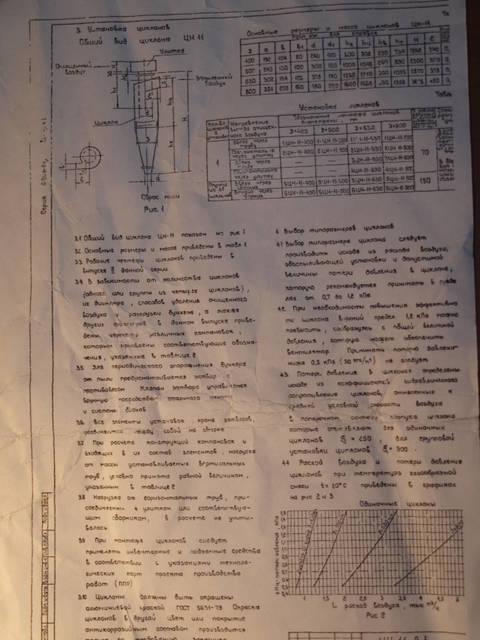 http://s9.uploads.ru/t/V7KXn.jpg
