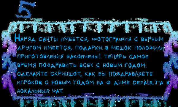http://s9.uploads.ru/t/V8qmP.png