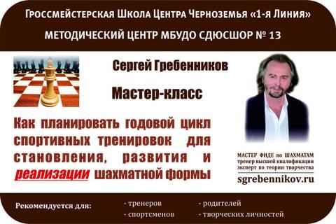 http://s9.uploads.ru/t/VKsk5.jpg