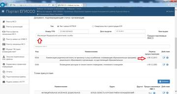 http://s9.uploads.ru/t/VNq2A.jpg