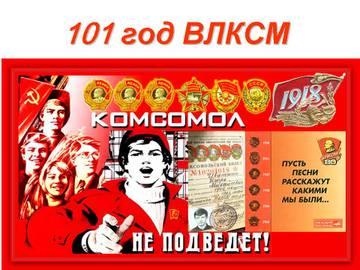 http://s9.uploads.ru/t/VQ1Es.jpg