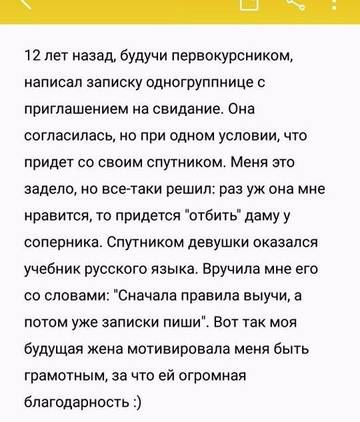 http://s9.uploads.ru/t/VQ49d.jpg