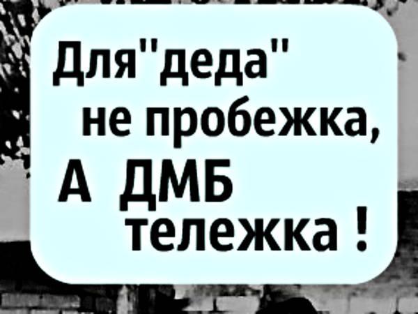 http://s9.uploads.ru/t/VR3Df.jpg