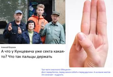 http://s9.uploads.ru/t/VRKUo.jpg