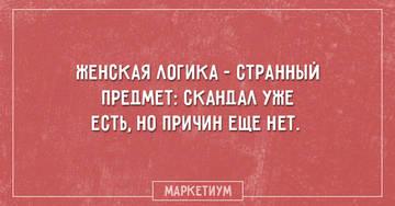 http://s9.uploads.ru/t/VRXe1.jpg