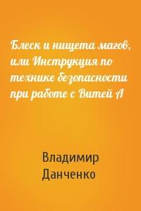 http://s9.uploads.ru/t/VURNK.jpg