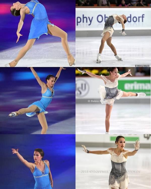 Алина Ильназовна Загитова-2 | Олимпийская чемпионка VYFW9