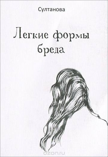 http://s9.uploads.ru/t/VaS5l.jpg