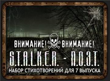 http://s9.uploads.ru/t/VeXd7.jpg