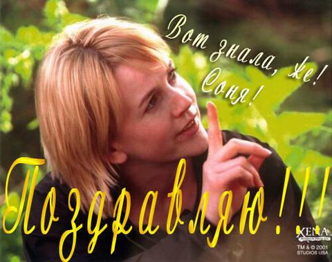 http://s9.uploads.ru/t/VgwBO.jpg
