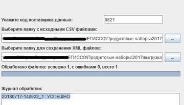 http://s9.uploads.ru/t/Vl2K8.jpg