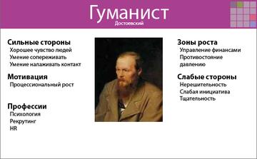 http://s9.uploads.ru/t/Vmw1i.png