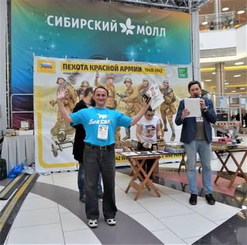 http://s9.uploads.ru/t/VoSIk.jpg