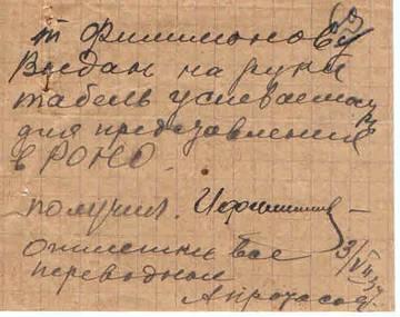 http://s9.uploads.ru/t/VqsfK.jpg