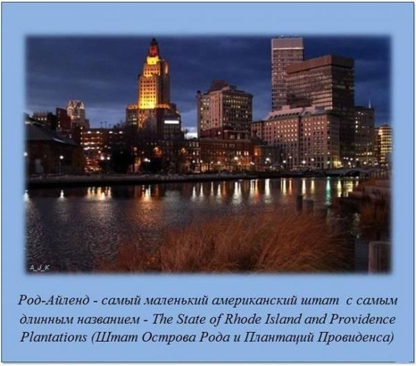 http://s9.uploads.ru/t/VrSzu.jpg
