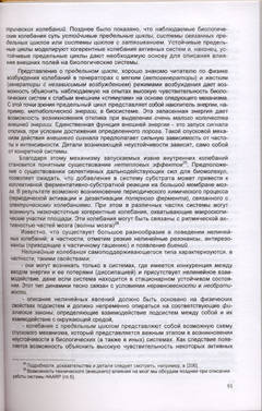 http://s9.uploads.ru/t/VsHik.jpg