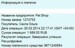 http://s9.uploads.ru/t/VtNoH.jpg