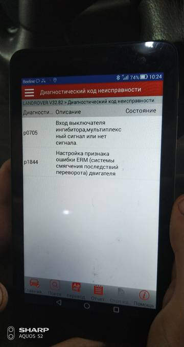 http://s9.uploads.ru/t/VvtGm.jpg