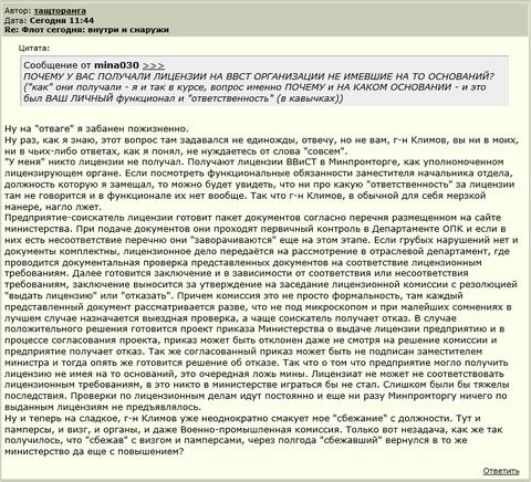 http://s9.uploads.ru/t/VyKzW.png