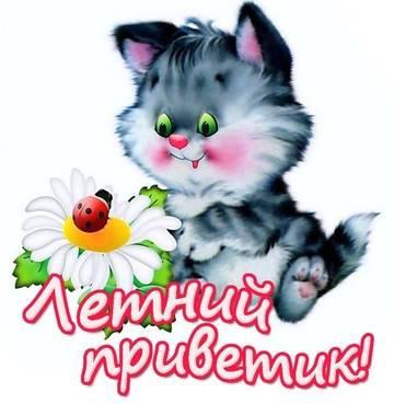 http://s9.uploads.ru/t/VzONj.jpg