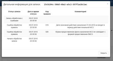 http://s9.uploads.ru/t/VzRD2.jpg