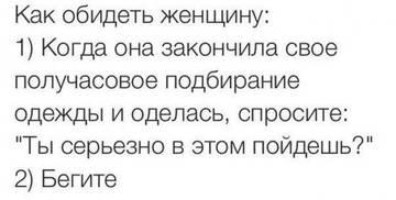 http://s9.uploads.ru/t/W10ZP.jpg
