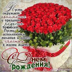 http://s9.uploads.ru/t/W1IBr.jpg